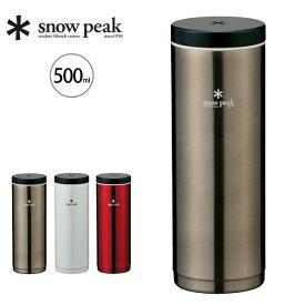 スノーピーク システムボトル500 snow peak System Bottle 500ML 水筒 すいとう 保温 保冷 ボトル 直飲み TW-071R <2019 春夏>