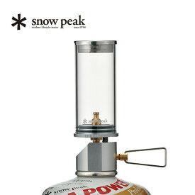スノーピーク リトルランプ ノクターン GL-140 ittle Lamp Nocturne アウトドア ランタン ランプ ガス テント キャンプ 野外 コンパクト<2019 春夏>