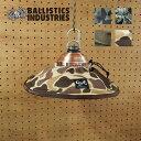 バリスティクス ランプシェード Ballistics LAMPSHADE ランプカバー シェード 電気傘 <2018 秋冬>