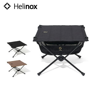 ヘリノックス タクティカルテーブルS Helinox Tactical Table 19755007 机 テーブル 軽量 折りたたみ コンパクト キャンプテーブル アウトドア <2020 春夏>