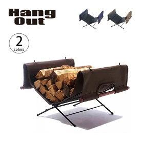 ハングアウト ログキャリーウィズスタンド Hang Out Log Carry with Stand ログキャリー 薪入れ 焚き火 キャンプ セット LGS-325 <2019 春夏>