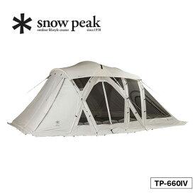 スノーピーク リビングシェルロング Pro. アイボリー snow peak テント シェルター キャンプ 宿泊 6人用 TP-660IV アウトドア <2020 春夏>