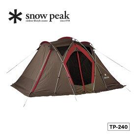 スノーピーク リビングシェルS snow peak Living Shell S テント シェルター 1~2人用 キャンプ TP-240 アウトドア 春夏
