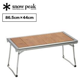 スノーピーク エントリーIGT snow peak 家具 テーブル 折りたたみテーブル キャンプ アウトドア CK-080 【正規品】