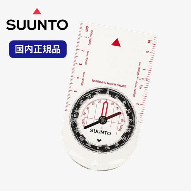 スント A-10 NHコンパス 【送料無料】 【国内正規品】SUUNTO コンパス アウトドア 登山 ハイキング リクリエーション オリエンテーション 対傷性 方角 A-10 NH Compass