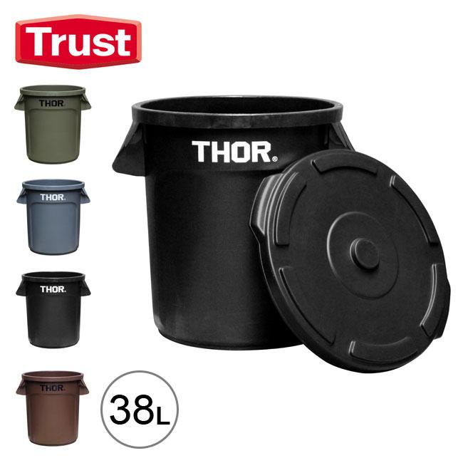 トラスト ソー ラウンドコンテナウィズリッド 38L Trust THOR Round Container with LID 38L ゴミ箱 蓋つきBOX 箱 コンテナ <2018 秋冬>