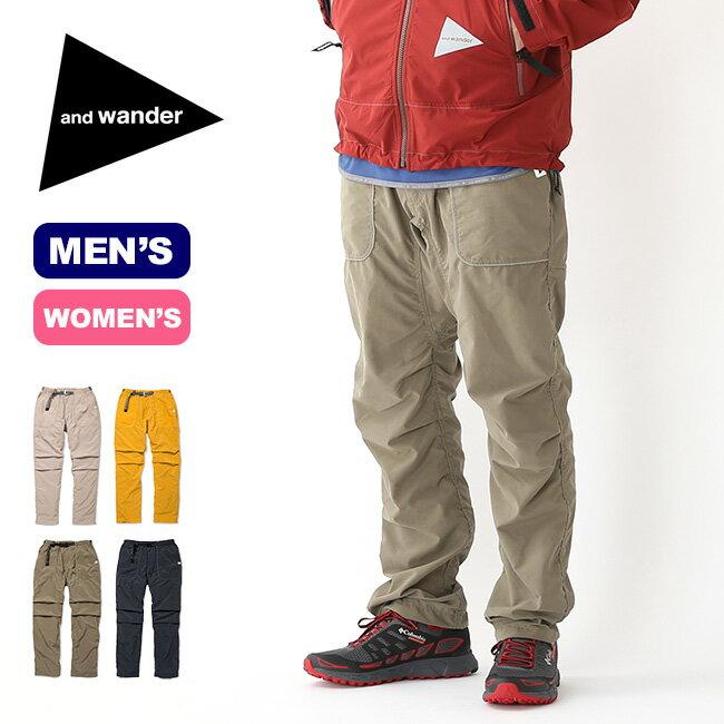 アンドワンダー ナイロンクライミングパンツ and wander nylon climbing pants メンズ レディース パンツ ロングパンツ ボトムス ズボン クライミングパンツ <2019 春夏>