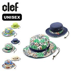 クレ リバーシブルティートンハット Clef REV. TETON HAT 帽子 ハット メンズ レディース ユニセックス RB3557 アウトドア 【正規品】