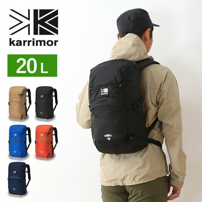 カリマー ユーティリティー20 karrimor utility 20 バックパック リュック ザック デイパック <2018 秋冬>