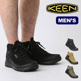 キーン シティズン エヴォ ミッド ウォータープルーフ メンズ KEEN CITIZEN EVO MID WP Men's シューズ 靴 スニーカー 防水 ウォータープルーフ アウトドア 【正規品】
