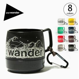 アンドワンダー アンドワンダーダイネックス and wander and wander DINEX マグカップ マグ カップ コップ 8oz AW-AA940 <2019 春夏>