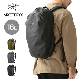 アークテリクス グランヴィルジップ16バックパック ARCTERYX Granville Zip 16 Backpack バックパック デイパック リュック リュックサック アウトドア 【正規品】