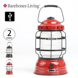 ベアボーンズリビング フォレストランタン LED Barebones Living Forest Lantern LED ランタン ライト LEDランタン 電灯 <2019 春夏>