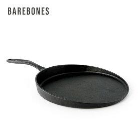 【キャッシュレス 5%還元対象】ベアボーンズリビング フラットパン Barebones Living Flat Pan フライパン スキレット アイアン グリルパン <2019 春夏>