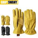 グリップスワニー G-1 レギュラータイプ(G1) グローブ イエロー ブラック GRIP SWANY Regular Type glove レザーグ…