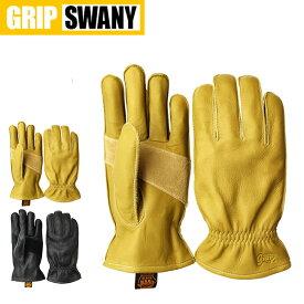 グリップスワニー G-1 レギュラータイプ(G1) グローブ イエロー ブラック GRIP SWANY Regular Type glove レザーグローブ アウトドアグローブ 本革 手袋 ウォータープルーフ バイク ツーリング アウトドア 【正規品】