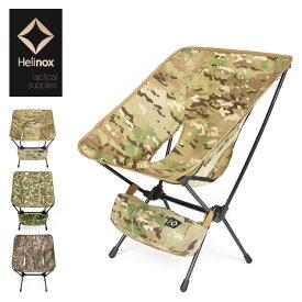 ヘリノックス TAC タクティカルチェア Helinox Tactical Chair 19755001 チェア タック イス 折りたたみ キャンプ アウトドア 迷彩 ミリタリー 【正規品】