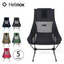 ヘリノックス チェアツー Helinox Chair Two チェア イス 折り畳み コンパクト キャンプ アウトドア 1822224 <2019 …