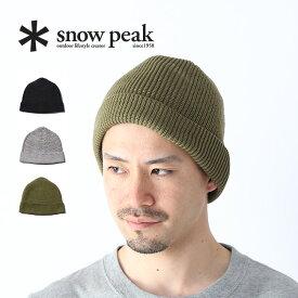 スノーピーク WGストレッチキャップ snow peak キャップ ニット帽 ワッチ アクセサリー UG-793 <2019 春夏>