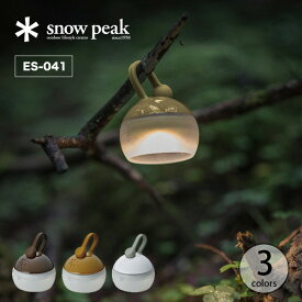 【キャッシュレス 5%還元対象】スノーピーク たねほおずき snow peak MINI HOZUKI ランタン ランプ LED アウトドアギア ES-041 <2019 春夏>