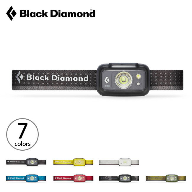 ブラックダイヤモンド コズモ225 Black Diamond COSMO225 ヘッドライト ヘッドランプ ライト BD81049 <2019 春夏>