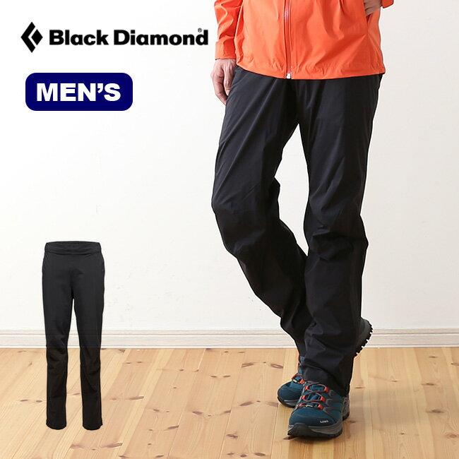 ブラックダイヤモンド メンズ ストームラインストレッチレインパンツ Black Diamond STORMLINE STRETCH RAIN PANT パンツ ボトムス レインパンツ ロングパンツ ストレッチパンツ BD65002 <2019 春夏>