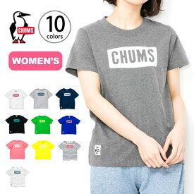 【キャッシュレス 5%還元対象】チャムス チャムスロゴTシャツ【ウィメンズ】 CHUMS Logo T-Shirt レディース トップス Tシャツ CH01-1324 <2019 春夏>