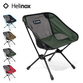 【キャッシュレス 5%還元対象】ヘリノックス チェアワン ミニ Helinox Chair one mini 1822227 チェア イス 折りたたみ <2019 秋冬>