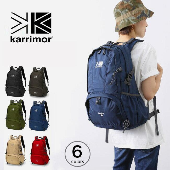 カリマー セクター25 karrimor sector25 リュック バックパック ザック 25L 登山リュック <2019 春夏>