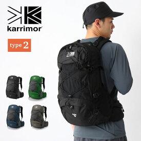 カリマー デール28 タイプ2 karrimor dale 28 type2 リュック リュックサック ザック バックパック 28L <2019 春夏>