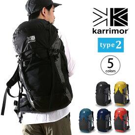 カリマー SL 35 タイプ2 karrimor SL 35 type2 バックパック リュック ザック 登山リュック メンズ 男性用 <2019 春夏>