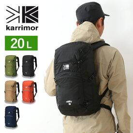 カリマー ユーティリティー 20 karrimor utility 20 バックパック リュック ザック デイパック <2019 春夏>