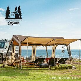 オガワ ネオ キャビン OGAWA Neo Cabin テント シェルター キャビン 宿泊 キャンプ アウトドア 3393 【正規品】