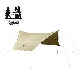 オガワ フィールドタープヘキサDX OGAWA テント タープ ヘキサ型 日除け 雨除け 3333-80 アウトドア <2020 春夏>