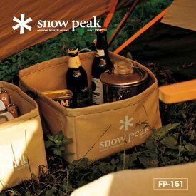 【キャッシュレス 5%還元対象】スノーピーク パックシンク snow peak Pack Bucket バッグ バケツ キャリー アウトドアギア キャンプ バーベキュー FP-151 <2019 春夏>