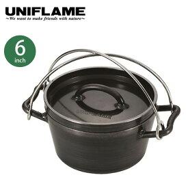 ユニフレーム ダッチオーブン 6インチ UNIFLAME 661055 SD 調理器具 キャンプ ダッチオーブン アウトドア 【正規品】