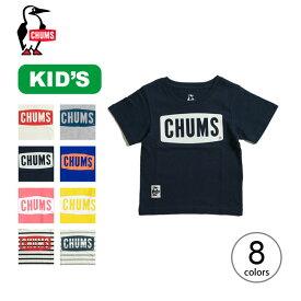 チャムス キッズチャムスロゴTシャツ CHUMS Kid's CHUMS Logo T-Shirt キッズ Tシャツ 半袖 CH21-1050 <2019 春夏>
