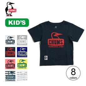 チャムス キッズ ブービーフェイスTシャツ CHUMS Kid's Booby Face T-Shirt Tシャツ 半袖 CH21-1051 <2019 春夏>