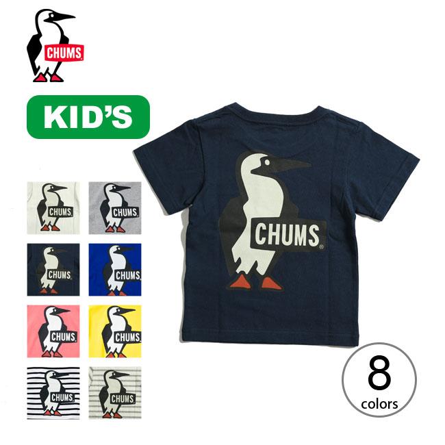 チャムス キッズ ブービーロゴTシャツ CHUMS Kid's Booby Logo T-Shirt Tシャツ 半袖 CH21-1052 <2019 春夏>