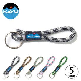 カブー ロープキーチェーン KAVU Rope Key Chain ストラップ キーリング ループ 19810161 <2019 春夏>