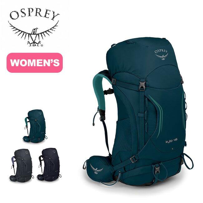 オスプレー カイト 46 Osprey kyte 46 レディース リュックサック バックパック ザック OS50145 <2019 春夏>