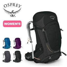 オスプレー シラス36 Osprey SIRRUS 36 リュックサック バックパック OS50311 女性用 <2019 秋冬>
