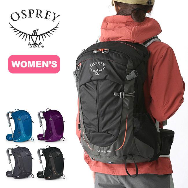オスプレー シラス24 Osprey SIRRUS 24レディース リュックサック バックパック ザック 24L 女性用 OS50313 <2019 春夏>