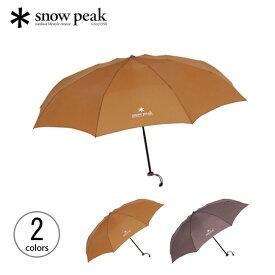 【キャッシュレス 5%還元対象】スノーピーク アンブレラUL snow peak Umbrella UG-135GY 折りたたみ傘 軽量<2019 春夏>