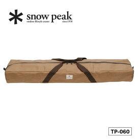 【キャッシュレス 5%還元対象】スノーピーク ポールキャリングケース snow peak Pole Carrying Case バッグ アウトドアギア ギアバッグ TP-060 <2019 春夏>