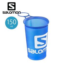 サロモン ソフトカップスピード 150ml/5oz SALOMON SOFT CUP SPEED 150ML/5OZ カップ コップ 水分補給 トレラン L39389900 <2019 春夏>