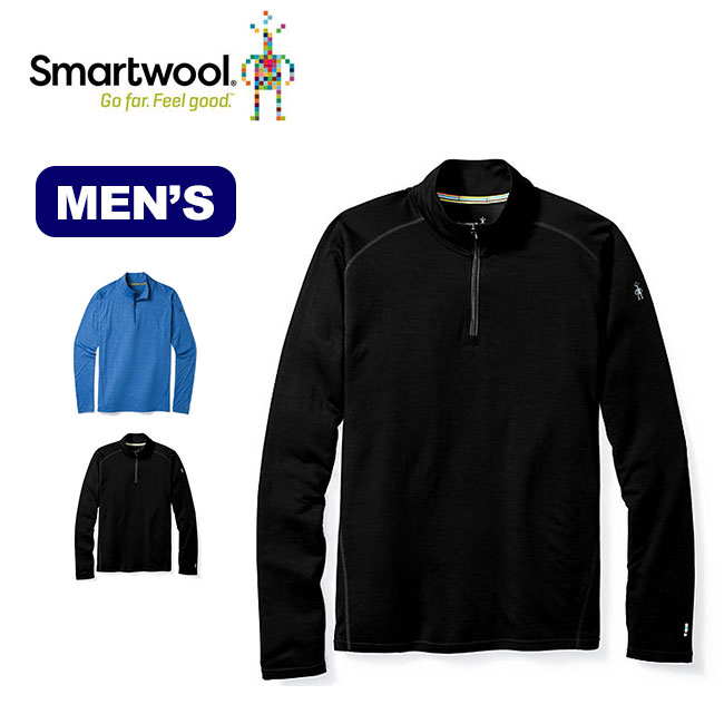 スマートウール メンズ メリノ150ベースレイヤー1/4ジップ Smartwool Men's Merino 150 Base layer 1/4 zip 長袖 ハーフジップ ベースレイヤー プルオーバー SW62004 <2019 春夏>