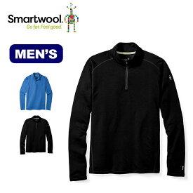 【キャッシュレス 5%還元対象】スマートウール メンズ メリノ150ベースレイヤー1/4ジップ Smartwool Men's Merino 150 Base layer 1/4 zip 長袖 ハーフジップ ベースレイヤー プルオーバー SW62004 <2019 春夏>