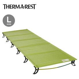 サーマレスト ウルトラライトコット L THERM-A-REST UltraLite Cot Large コット マットレス ベッドキャンプ アウトドア フェス【正規品】
