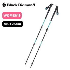 ブラックダイヤモンド 【ウィメンズ】トレイルプロショック Black Diamond TRAIL PRO SHOCK WOMEN'S レディース BD82374 トレッキングポール トレイル ポール <2019 秋冬>